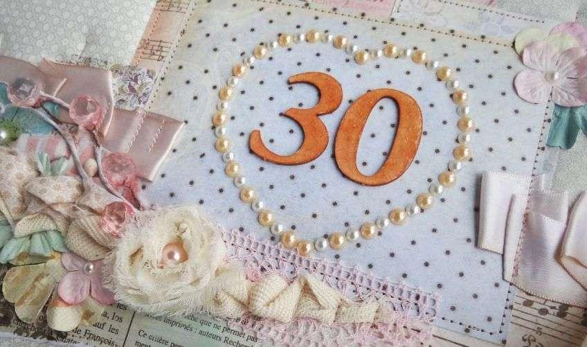 Поздравление родителям с 30-летием совместной жизни