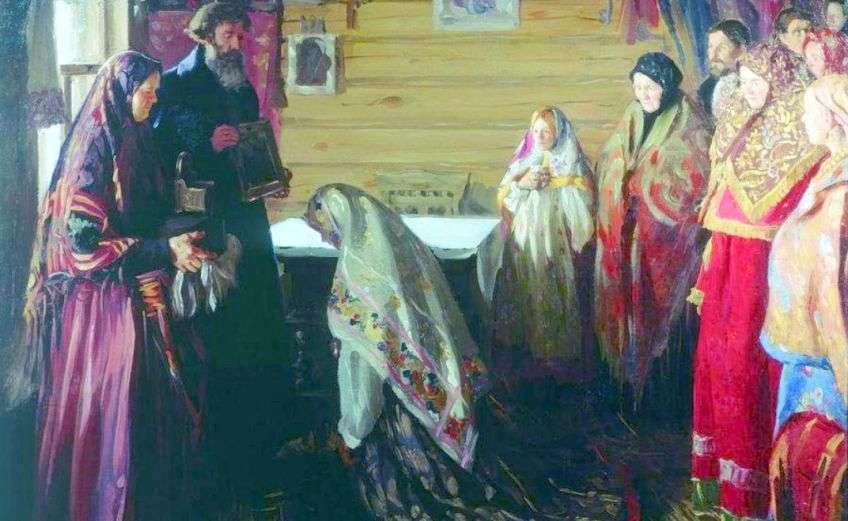 Благословение невесты в старину