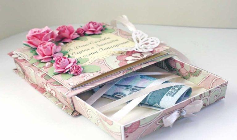 Как красиво подарит на свадьбу денежный подарок