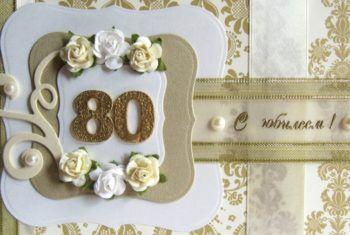 80 лет совместной жизни - дубовая свадьба