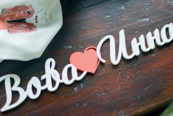 Совместимость имен в любви