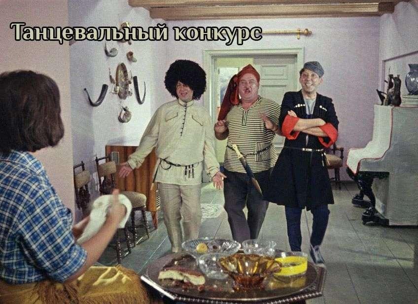 Кавказская пленница сценарий свадьбы