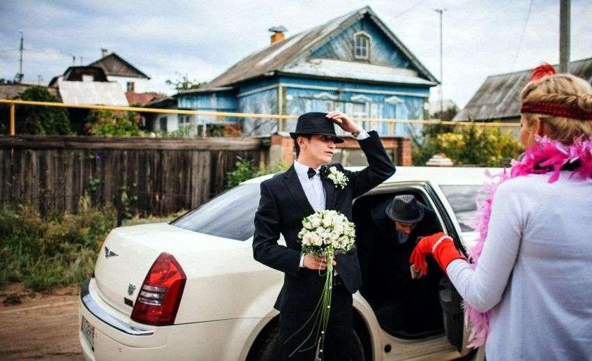 Выкуп - начало свадьбы