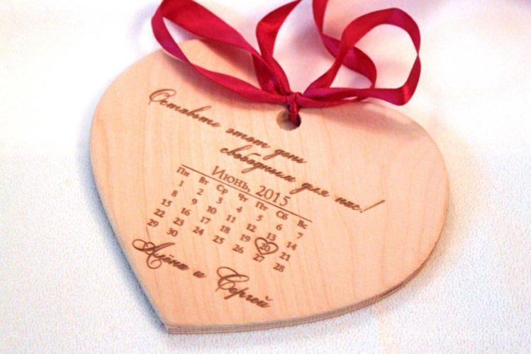 Деревянные приглашения магниты на свадьбу в самаре