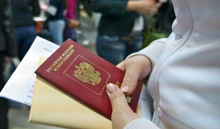 Новый паспорт после свадьбы