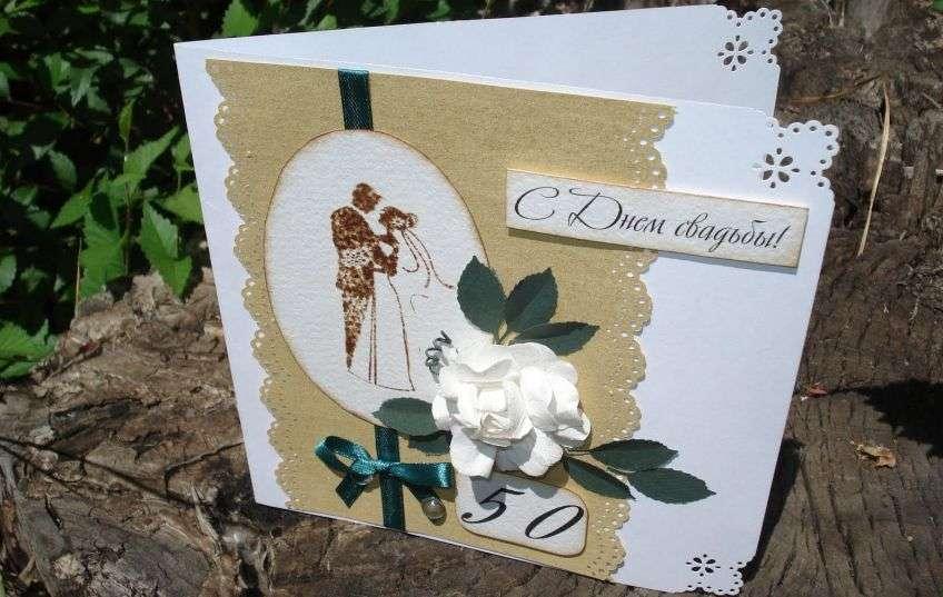 Красивые поздравления с годовщиной свадьбы в стихах 72
