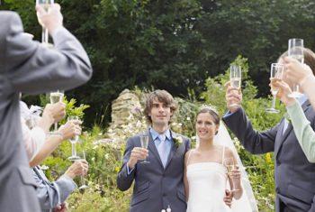 Невеста читает поздравление