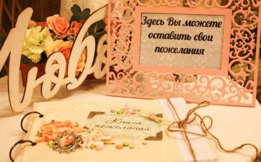 Свадебные поздравления в сказочных