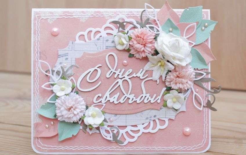 Поздравления со второй годовщиной свадьбы в красивых стихах
