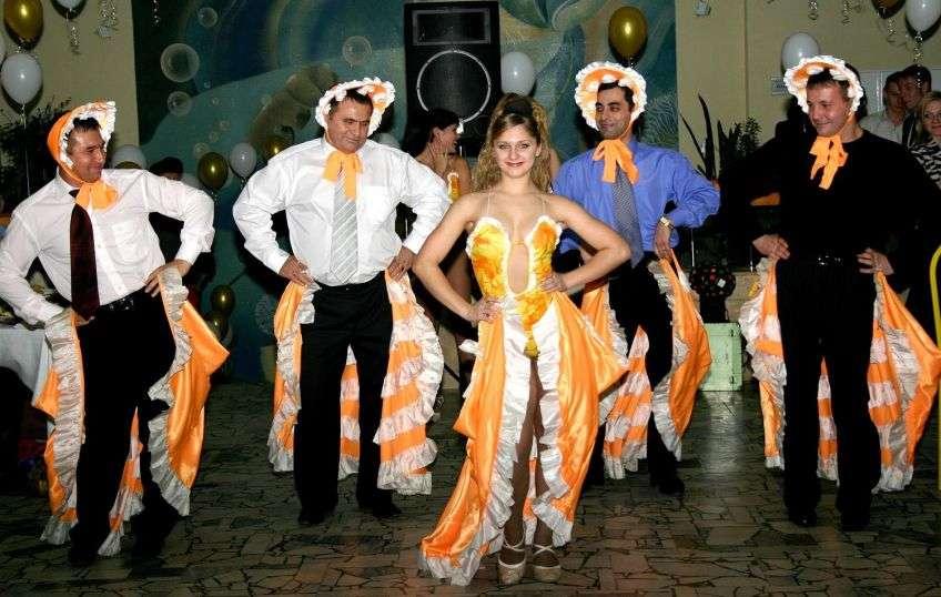 Танцевальное поздравление