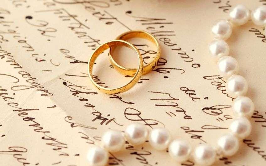Короткие поздравления с серебряной свадьбой в прозе 936
