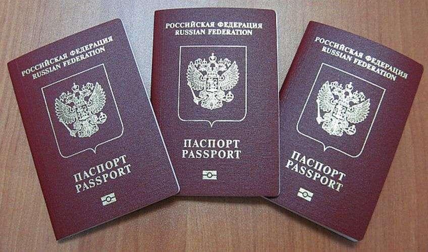 Новый загранпаспорт после смены фамилии