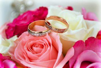 Услуги брачных агенств
