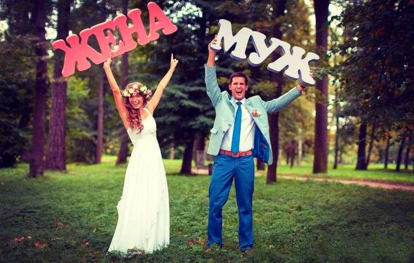 Статусы про свадьбу девушки