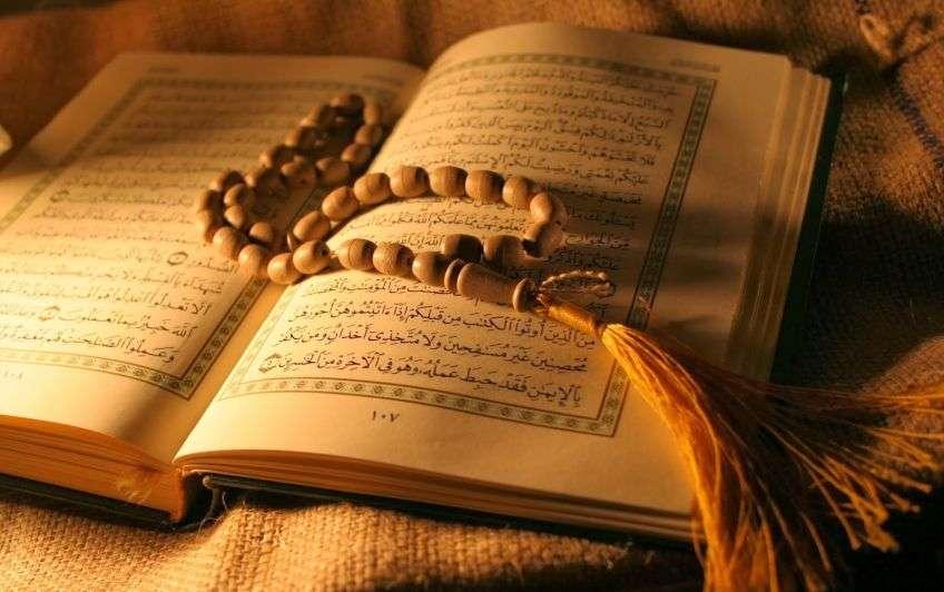 мусульманские картинки молитвы