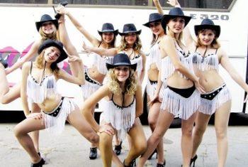 Танцы в Запорожье