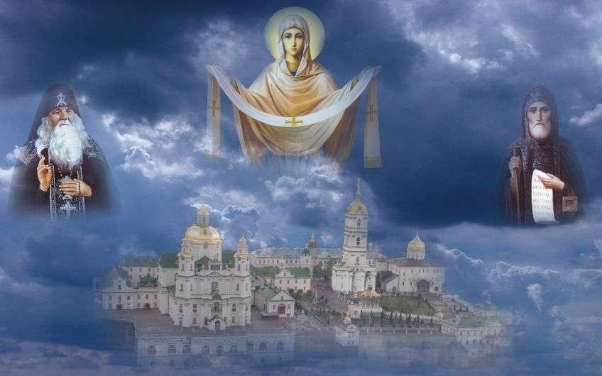 Заговоры на Покров Богородицы