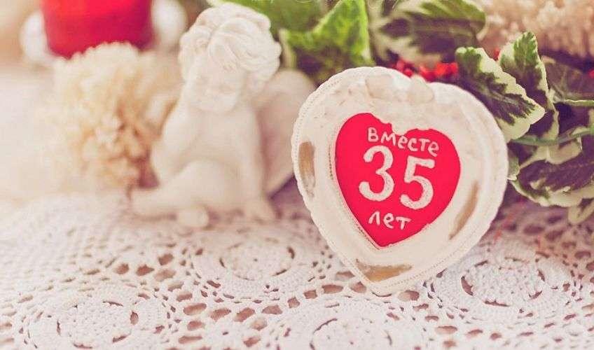 С годовщиной свадьбы открытки 35 лет, вставить открытки тело