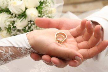 Линия брака и замужества