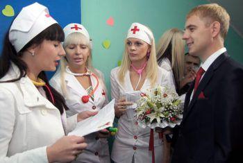 Медицинский выкуп невесты