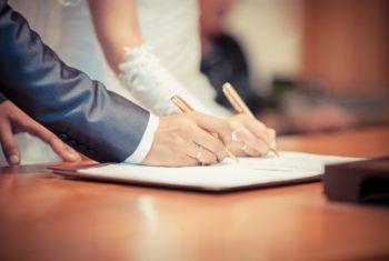 Об регистрации брака
