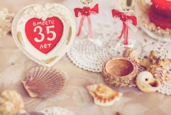 Традиции и символика 35 годовщины