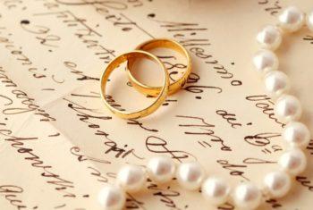 Выбираем поздравление на свадьбу