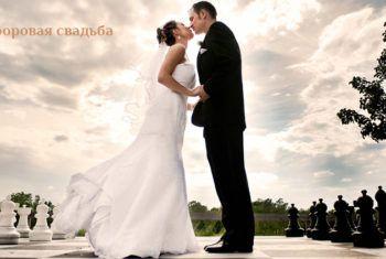 Годовщина 20 лет брака