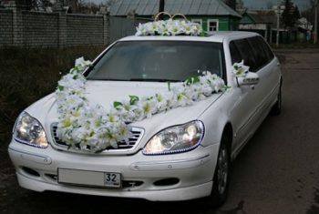 Как украсить машину