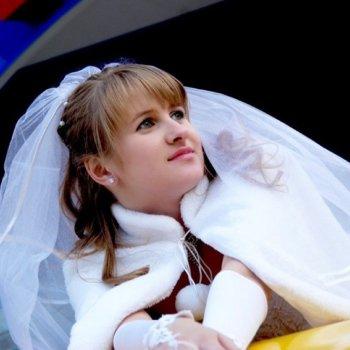 Свиринова Екатерина